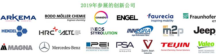 CCE2019-AIP-2019-Exhibitors-CN-ld